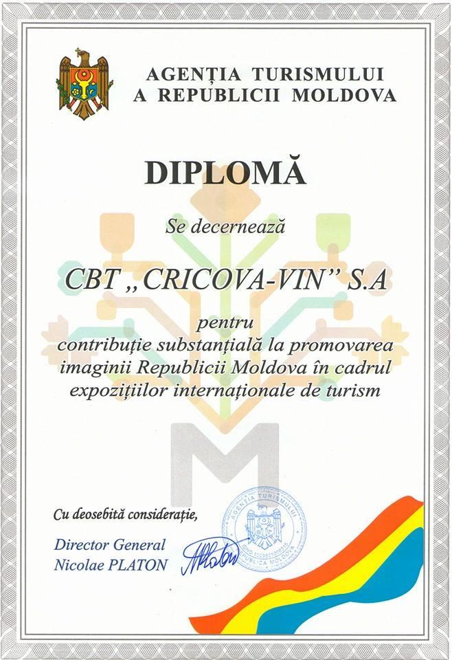 diploma atrm
