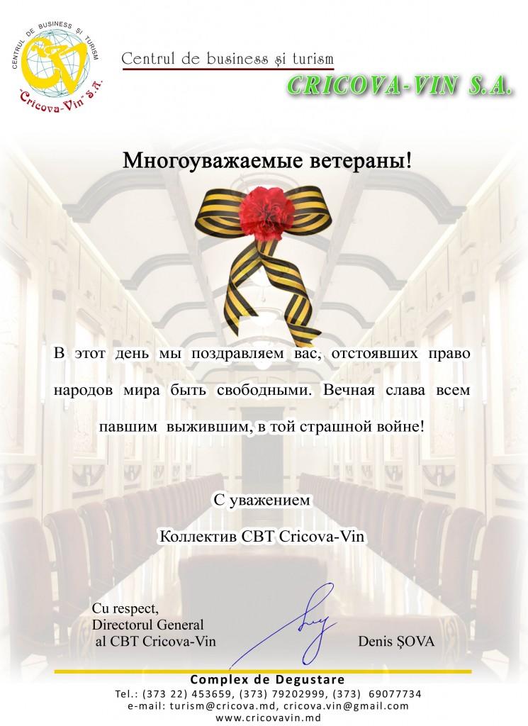 Firm_bL_70ani_rasboi _rus